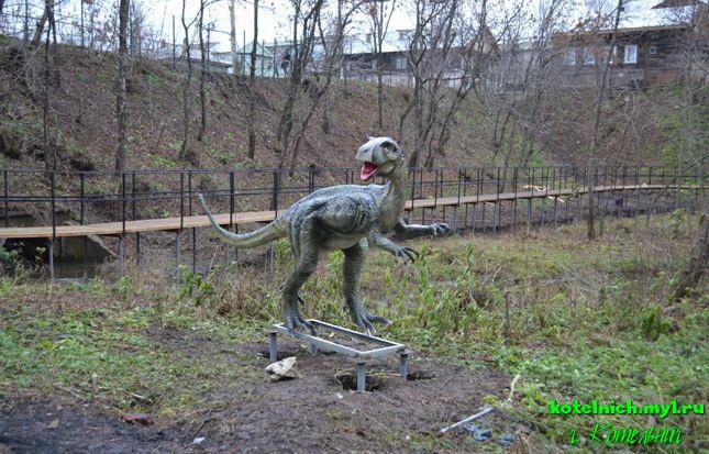 котельнич динозавры