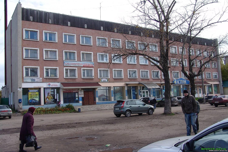 Гостиницы и отели в Котельниче Кировской области