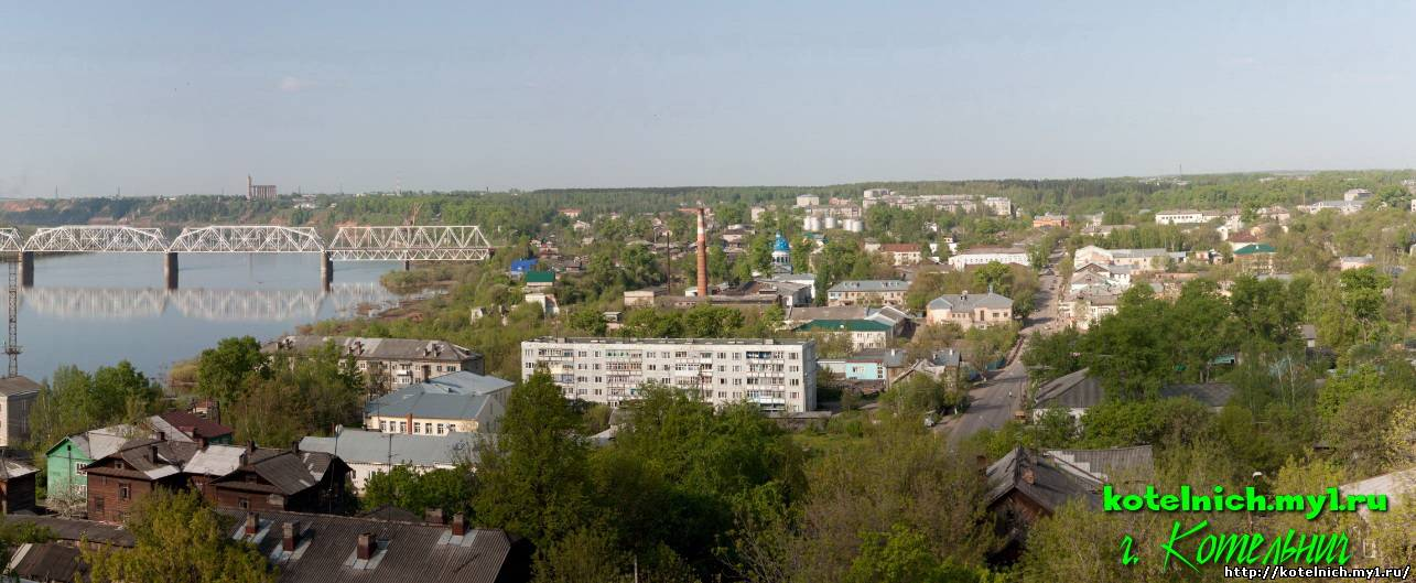 фото города котельнич